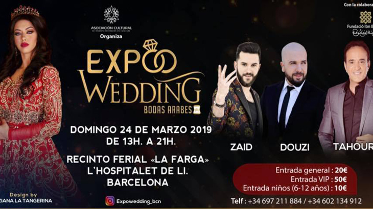 Expo Wedding